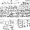 Math <br>in Ancient Egypt